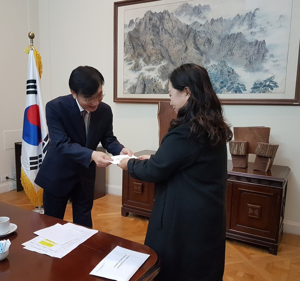 임기모대사및한글학교협회장(최경옥).jpg