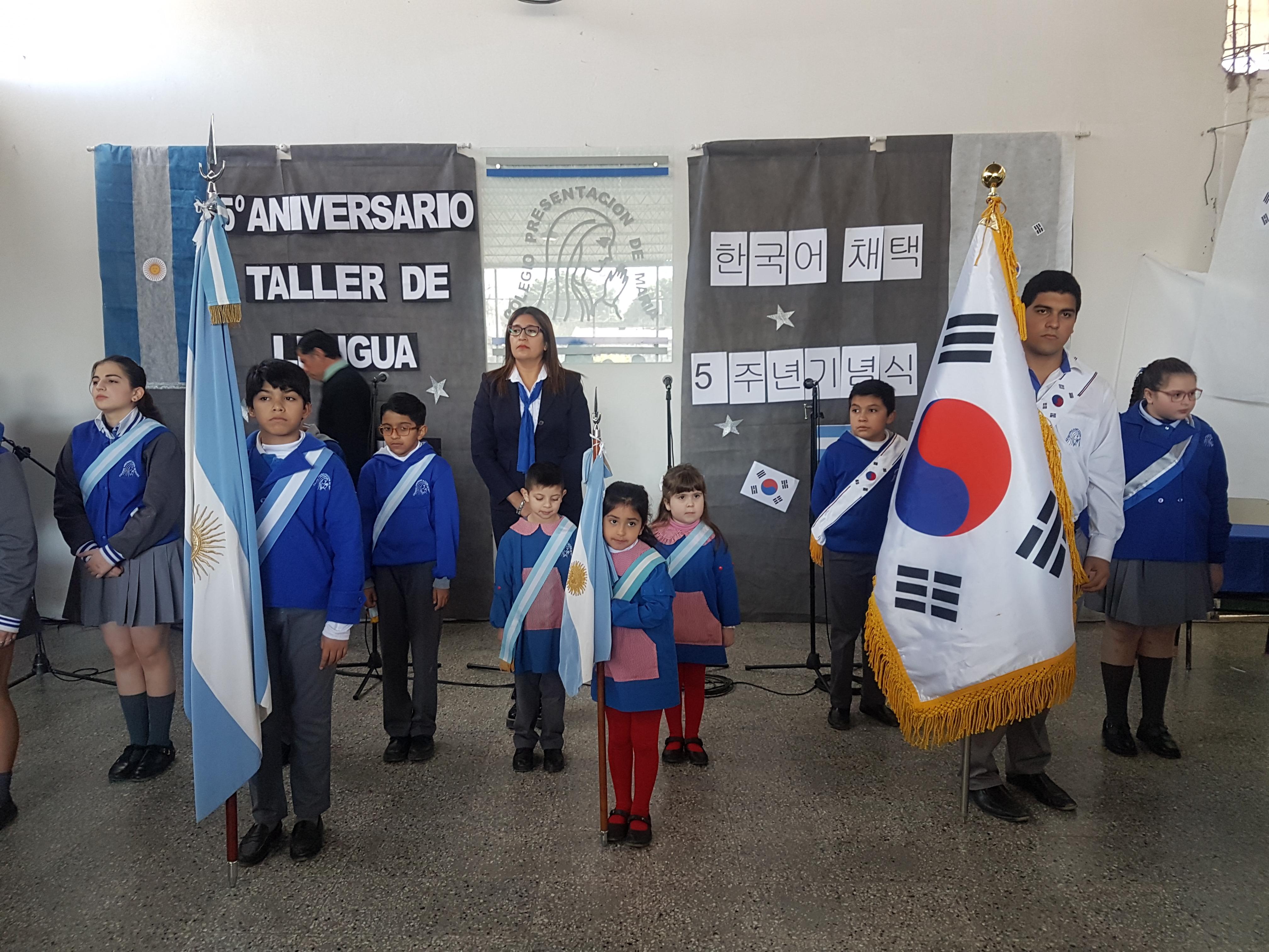 뚜꾸만마리아학교한국어채택5주년행사 (1).jpg