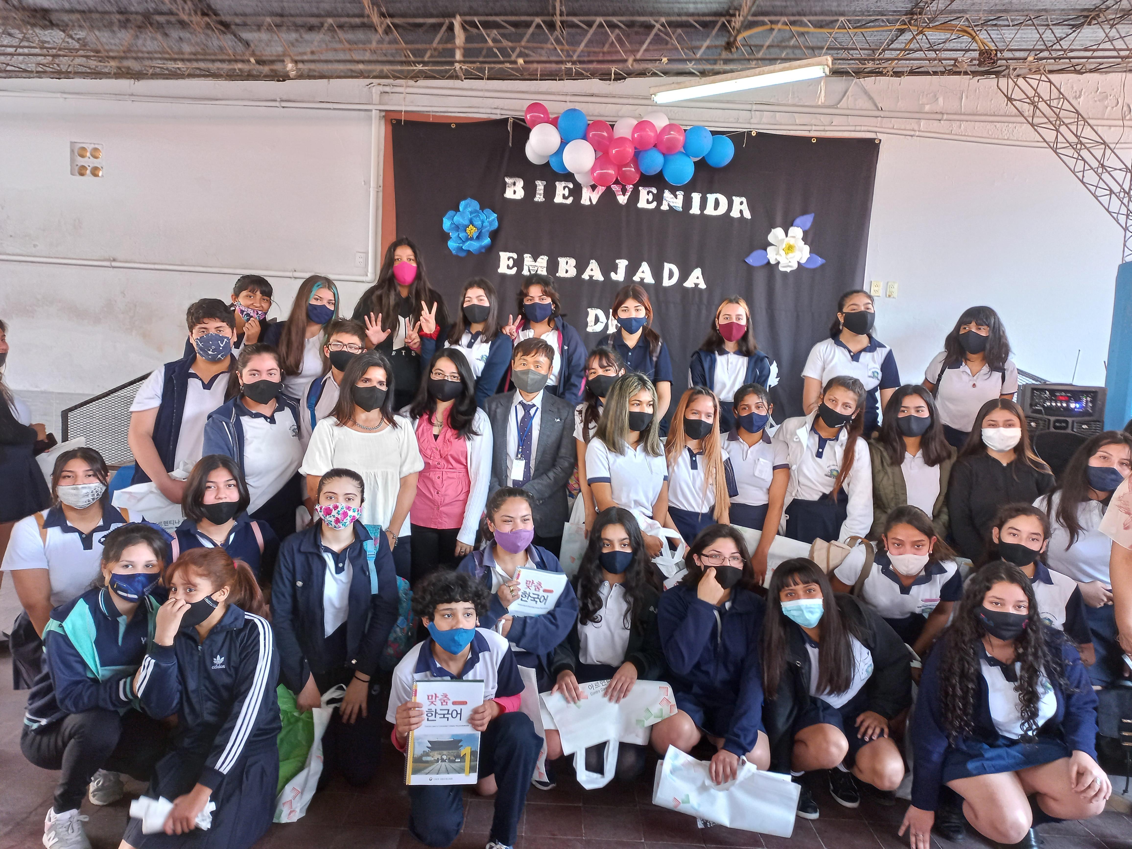 Campos de las Carreras학교 방문 (4).jpg