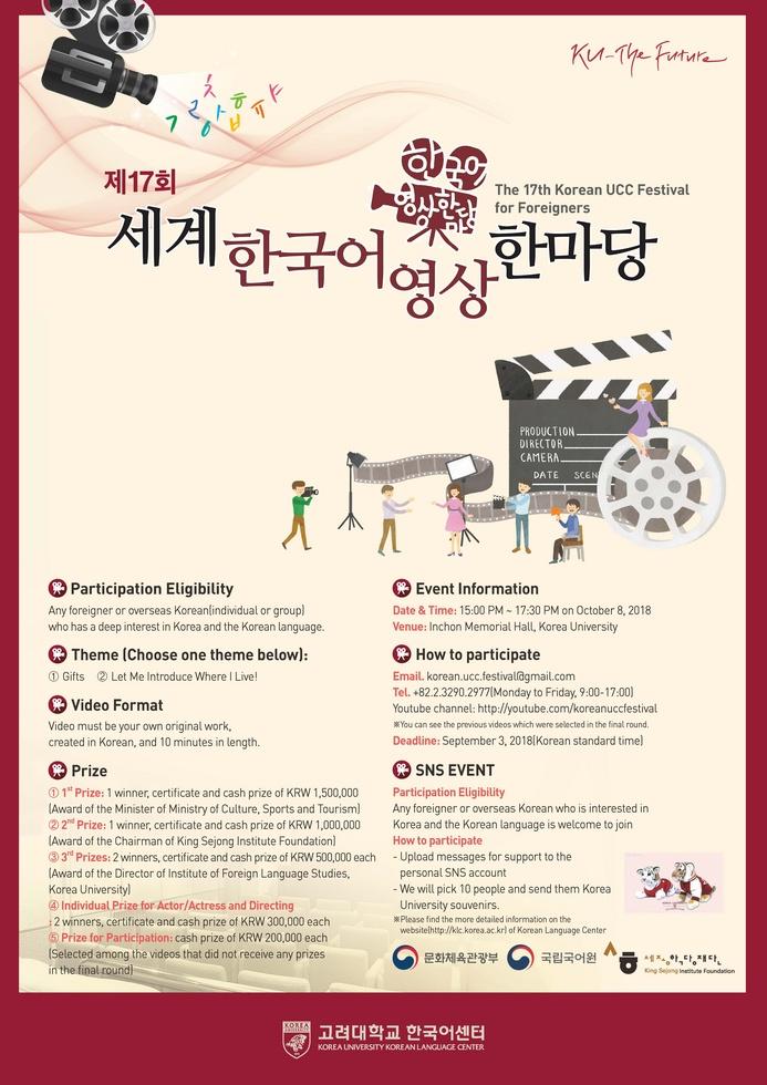 Poster(English).jpg