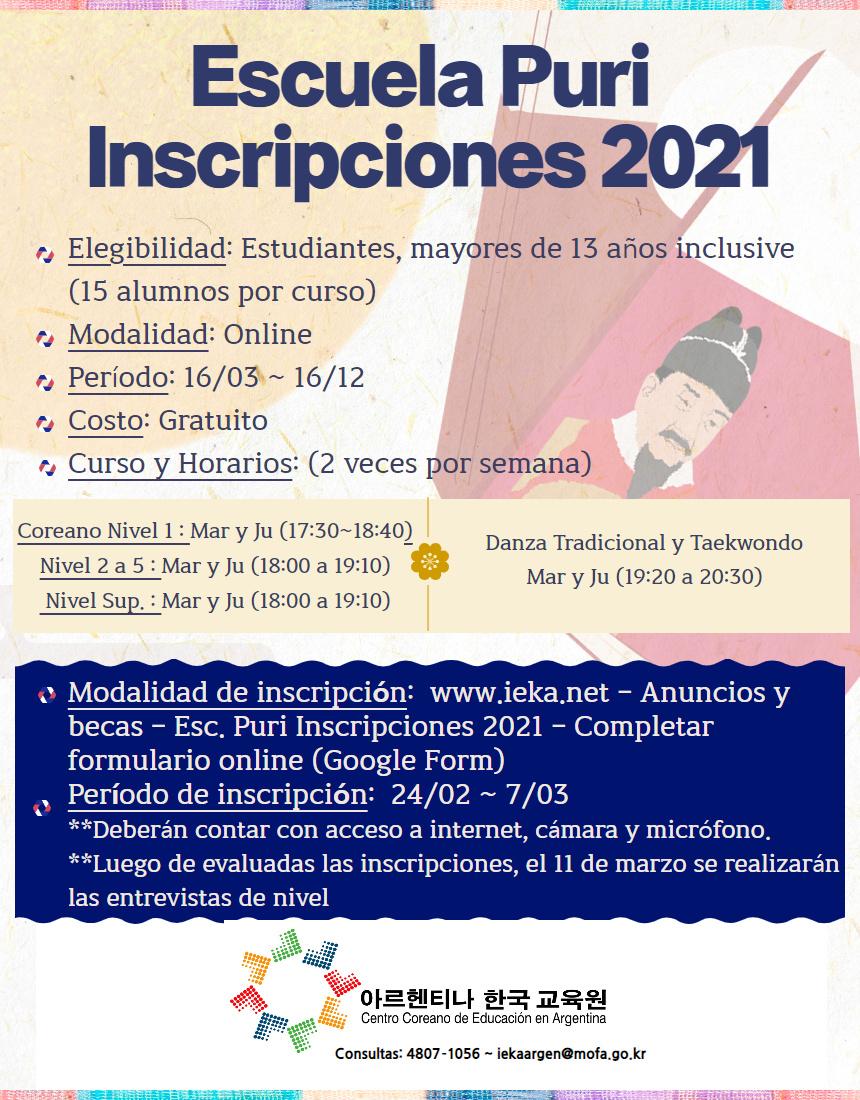 Escuela Puri Poster(Español).jpg