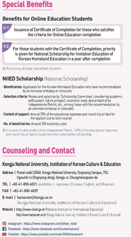 Recruitment information(ENG)2.jpg