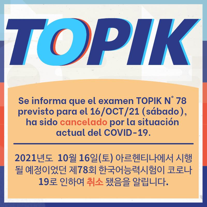 Aviso cancelación TOPIK 2021.png
