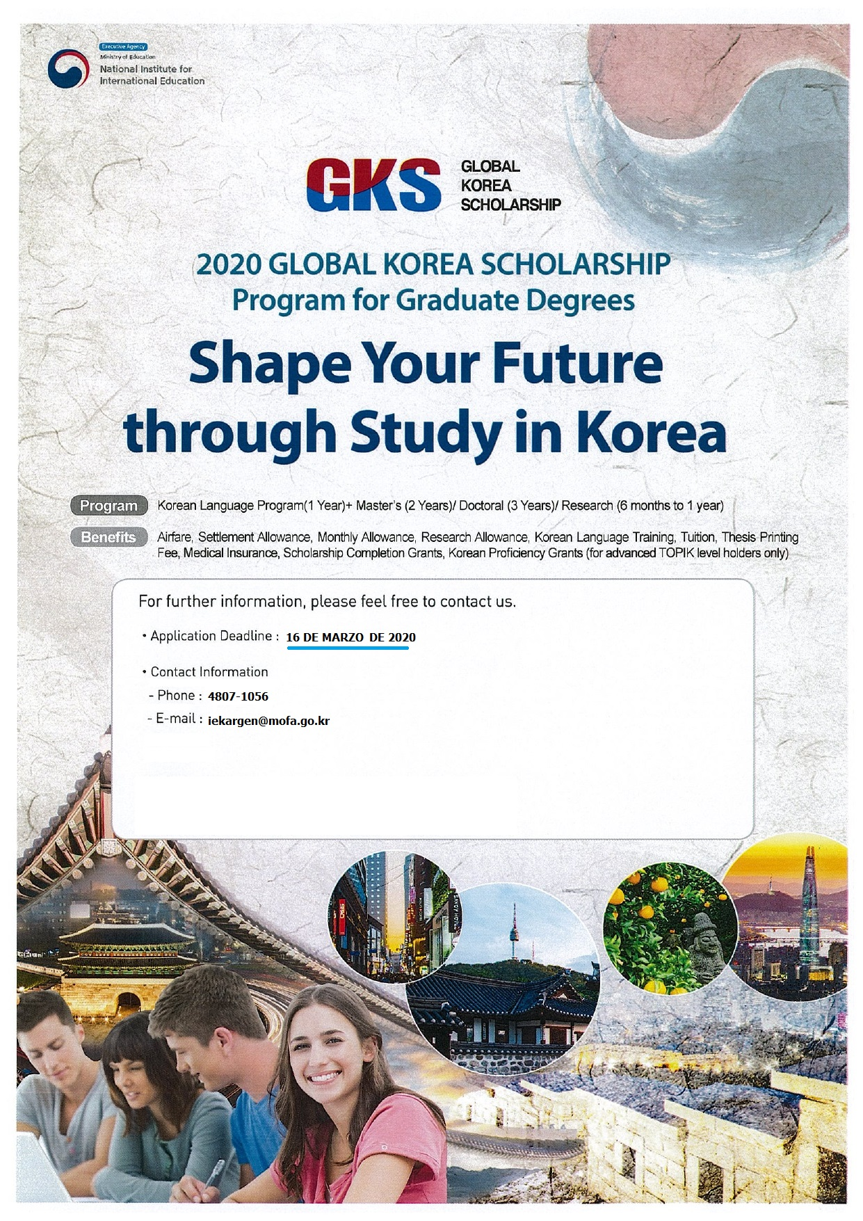 [붙임6]2020 GKS-G 장학생 선발 포스터.jpg