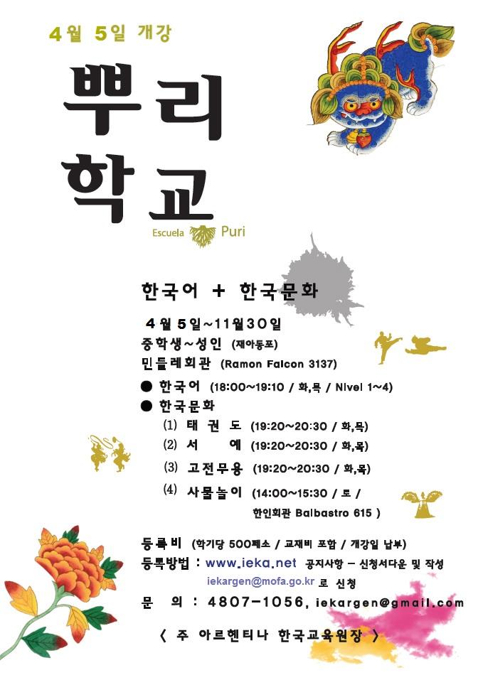 2018 포스터_01 (1).jpg