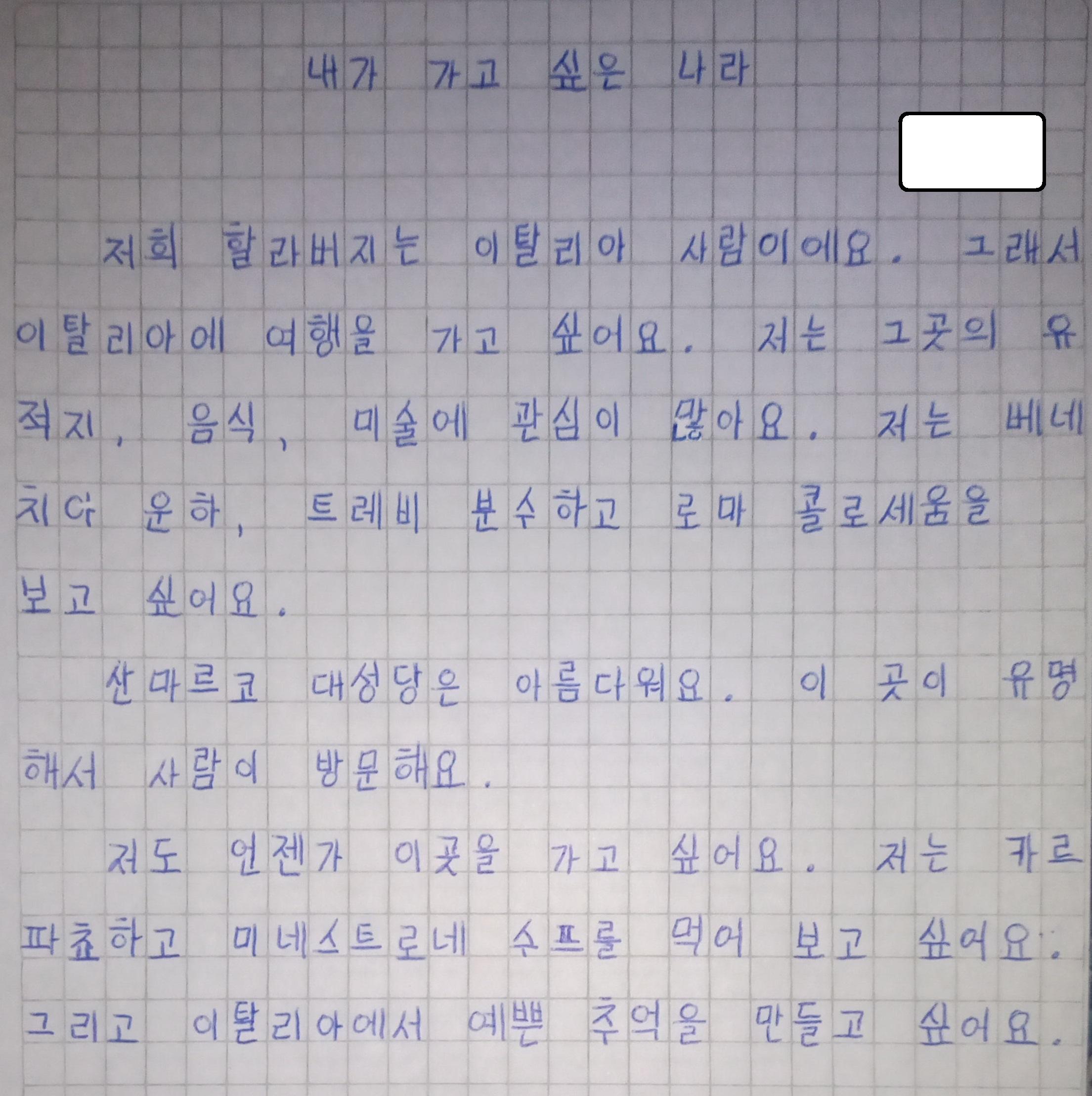 작품-Escritos (1).jpeg