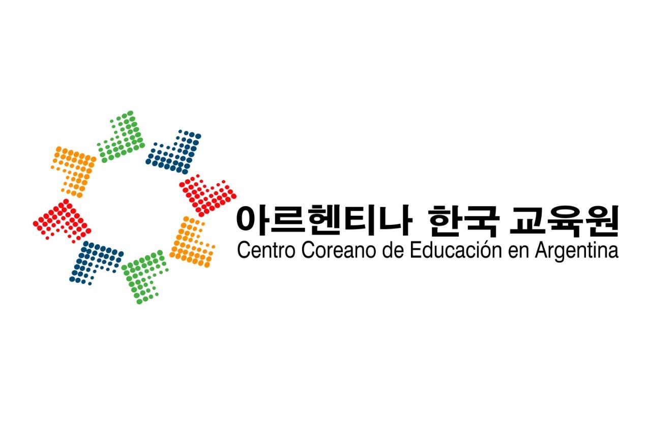 아르헨티나한국교육원.jpg