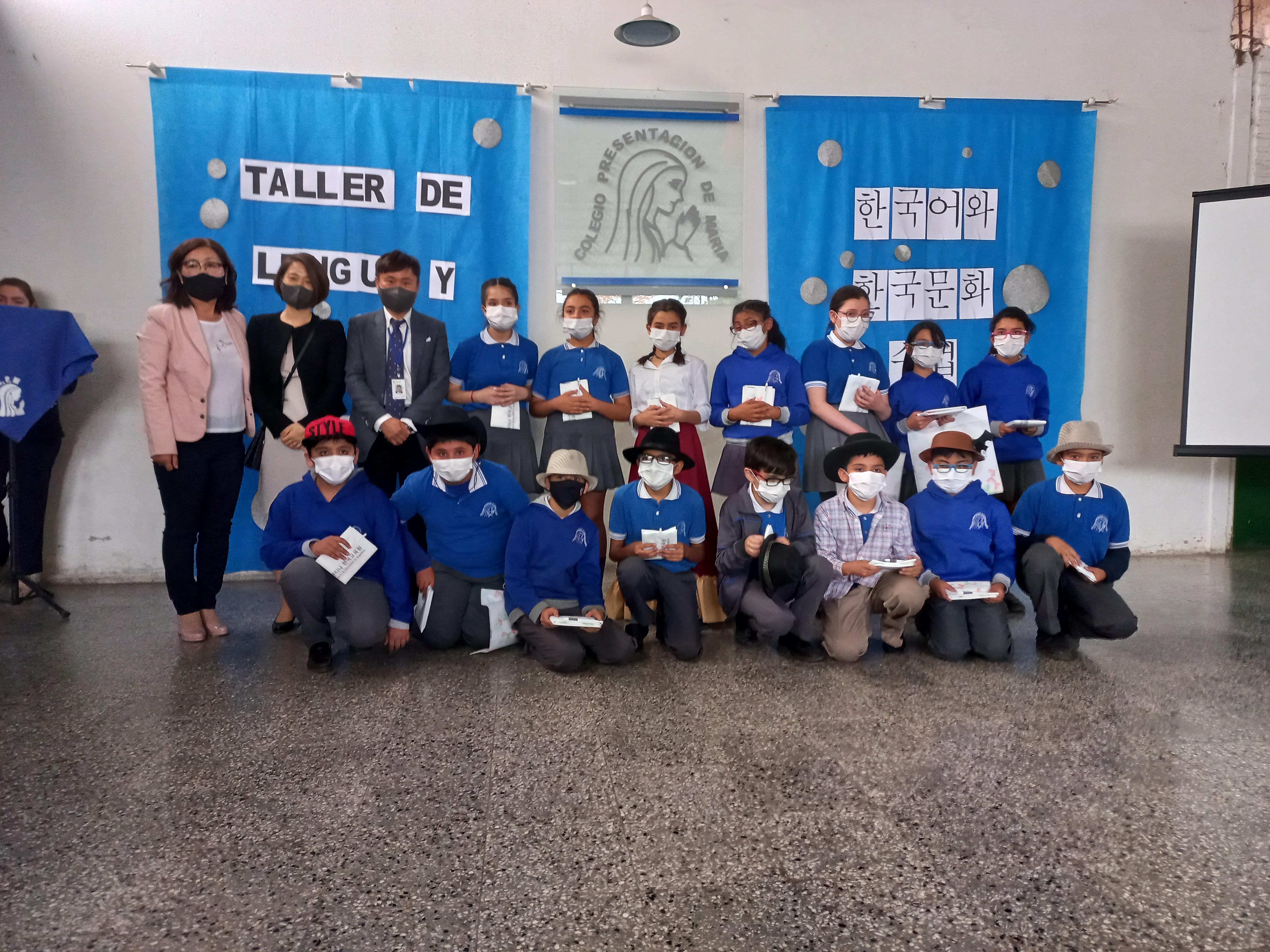 Presentacion de Maria 초중고등학교방문 (13).jpg
