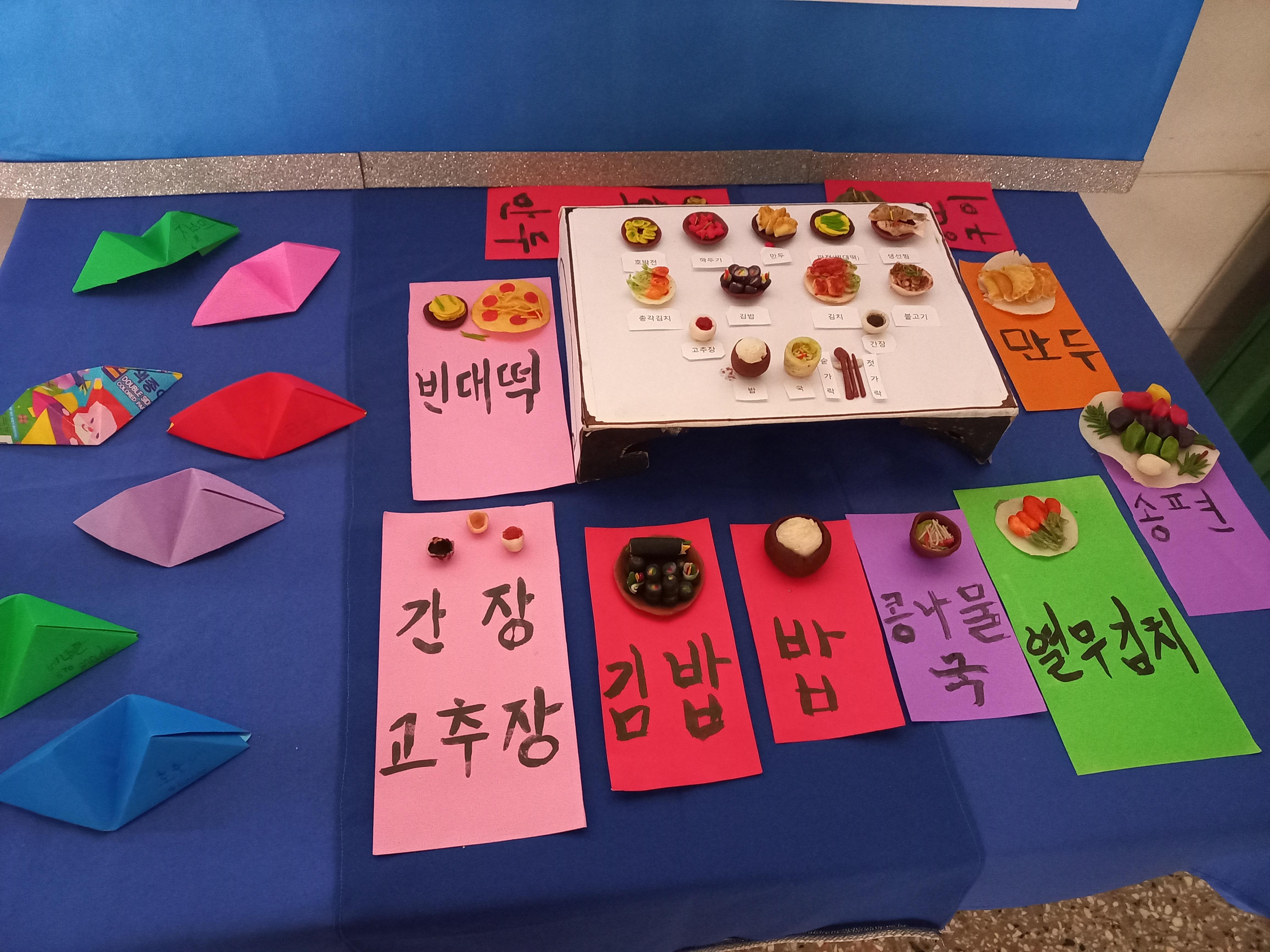Presentacion de Maria 초중고등학교방문 (23).jpg