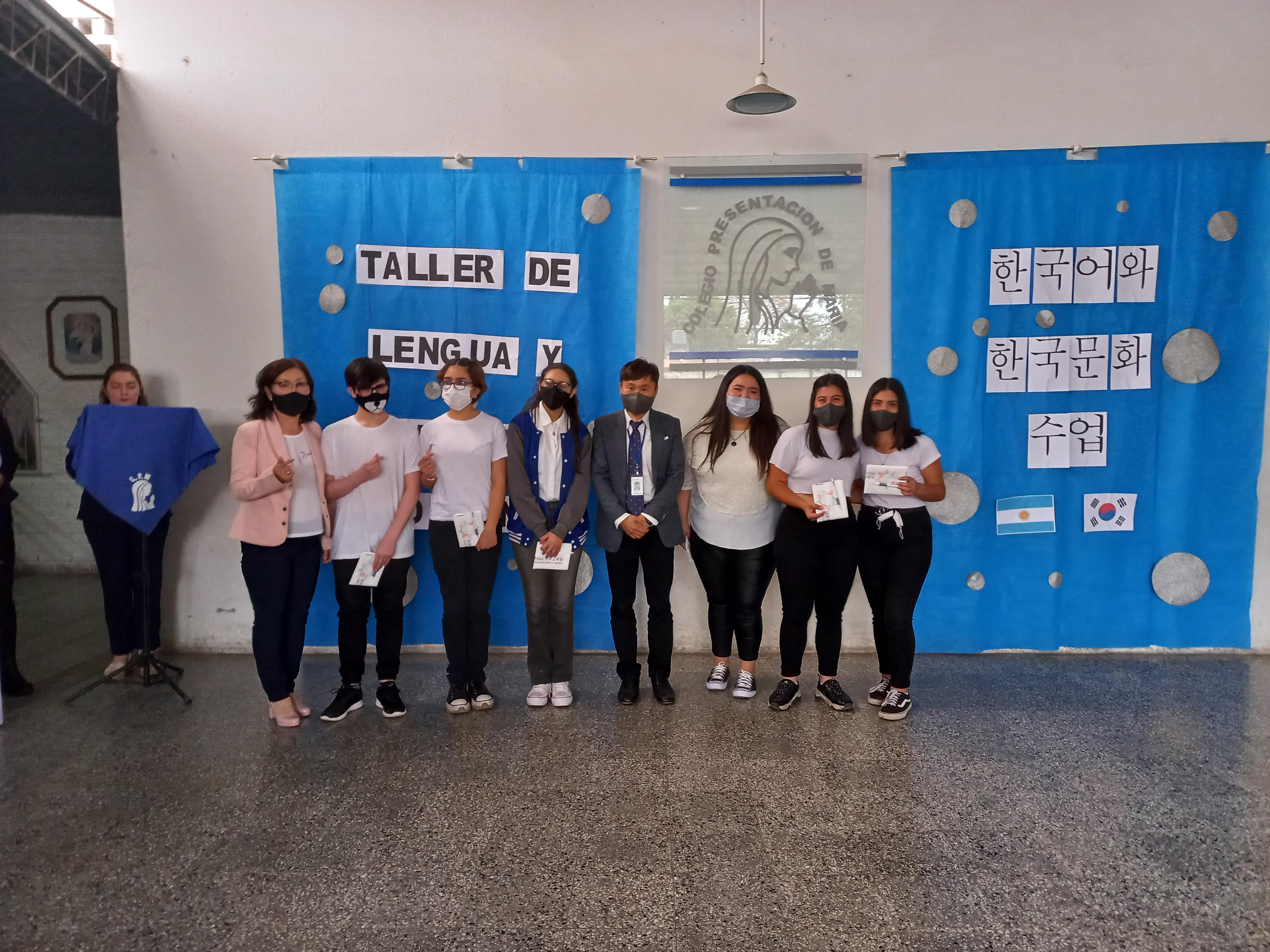 Presentacion de Maria 초중고등학교방문 (16).jpg
