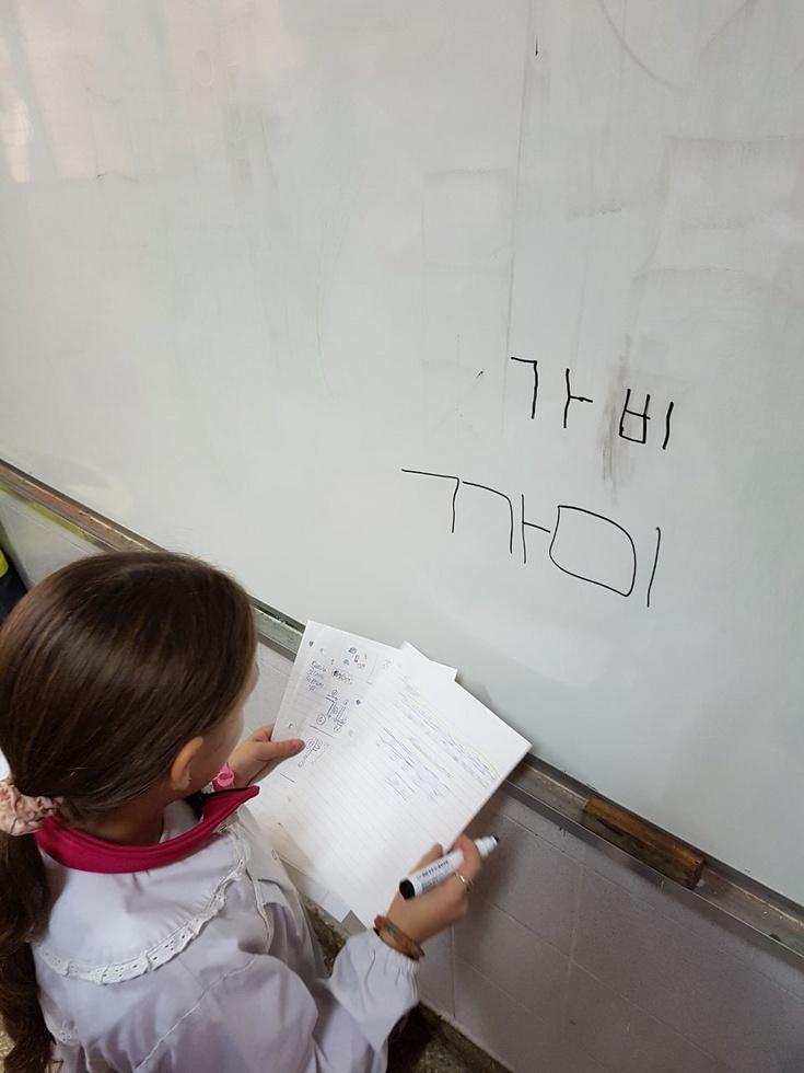 대한민국초등학교한국어수업(4~5학년) (7).jpg