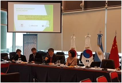 아르헨티나하원KGSP국가장학프로그램홍보(2).jpg