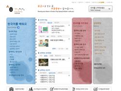 sejonghakdang.org.png