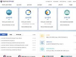 한국어교원.png